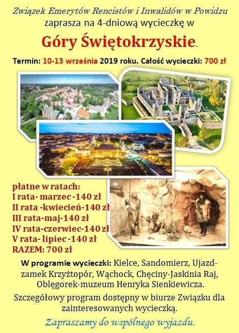 zerii-wycieczka-gory-swietokrzyskie-2019