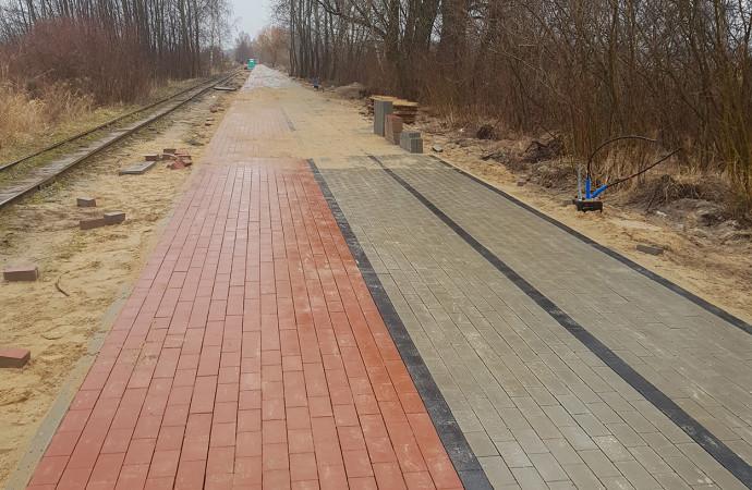 Ścieżka pieszo- rowerowa doPrzybrodzina