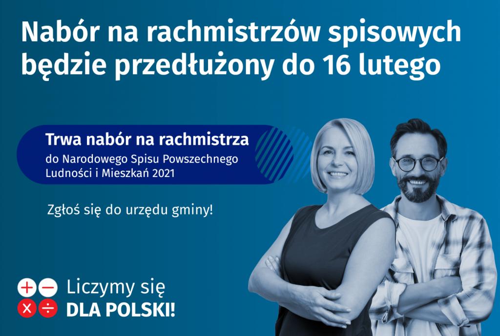 do-aktualnosci-na-NSP-04-1536x1033